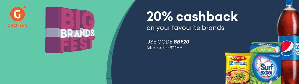 Flat 20% Cashback On Big Brands Coupon Code
