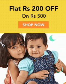 Firstcry Coupons & Offers
