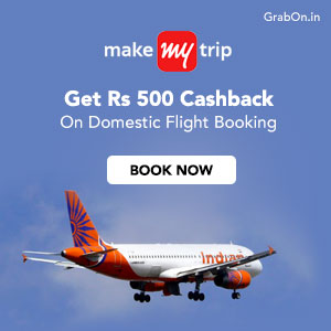 Makemytrip Flight Offers