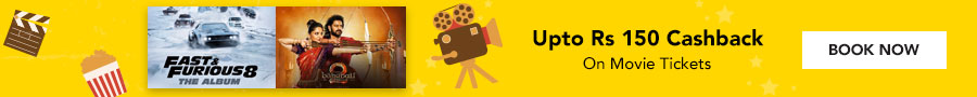 Paytm Movie Coupons